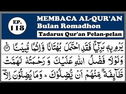 BACA ALQURAN RAMADHAN (Belajar Ngaji Pelan Pelan SURAH AN NISA 113-119) EP. 118