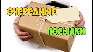 6в1 СУМКИ ДЛЯ ПУТЕШЕСТВИЙ И АНГЕЛЬСКАЯ ПОСЫЛКА)))