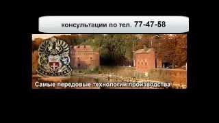 Изготовление значков, медалей в Калининграде(Наш сайт:http://www.euroznak.net/ т. 77-47-58 Группа ВК:http://vk.com/public50471364 ..., 2015-04-03T21:10:23.000Z)