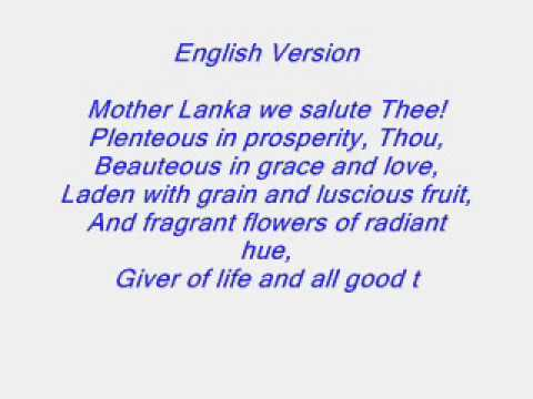 National Anthem Of Sri Lanka With Lyrics Youtube