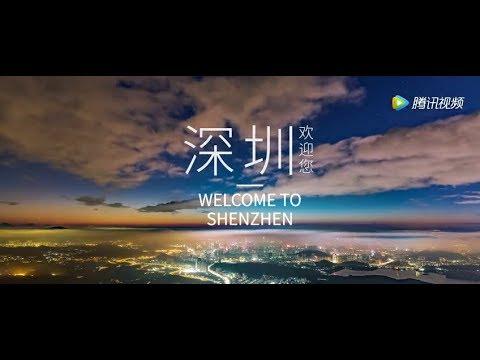 2018 Shenzhen China