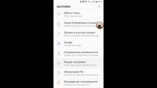 Як змінити мову на Samsung Galaxy S6 Edge з російської на англійську