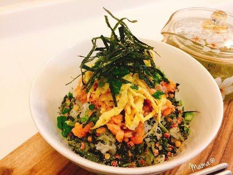 MAMA LIVE COOKING  日式三文魚茶漬飯 Japanese Salmon Chazuke