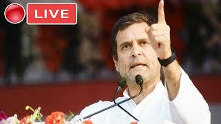 Rahul Gandhi Live : Rahul Gandhi Addresses Public Meeting In Agartala, Tripura | YOYO TV Kannada