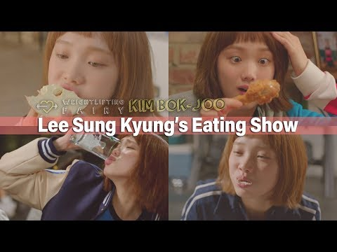 "[Mukbang] ""Kim Bok Joo"" Lee Sung Kyung's Eating Show (Chicken, Bagel, Beer)"