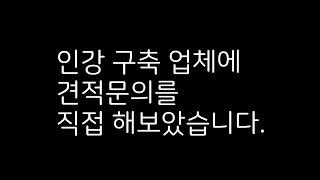 학원 인강 사이트 제작 업체 ★가격비교★