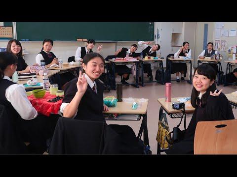 Une journée dans un LYCÉE AU JAPON