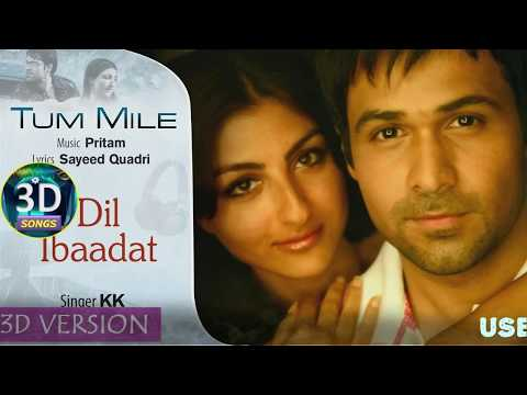 dil-ibadat-3d-song-  -tum-mile-  -bass-boosted