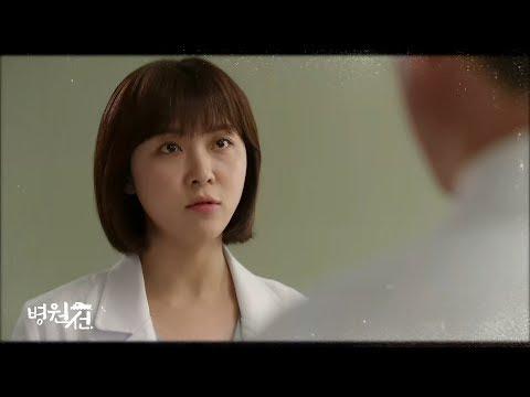 [Preview 따끈예고] 20170913 Hospital Ship 병원선 ep.09,10