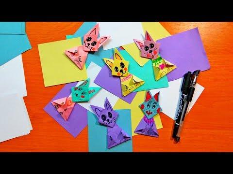 DIY! Поделки из бумаги. Oригами кошки! Origami Cats Of Paper!