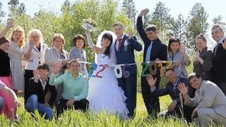 Свадьба Евгения и Нелли