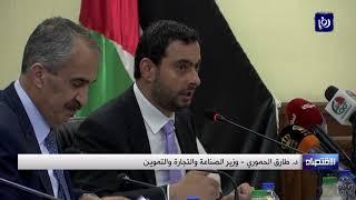الحكومة تعلن استعداداتها لشهر رمضان وتؤكد لا رفع للأسعار  - (25-4-2019)