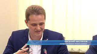 Реализацию нацпроектов глава региона обсудил с ОНФ. Новости Эфкате