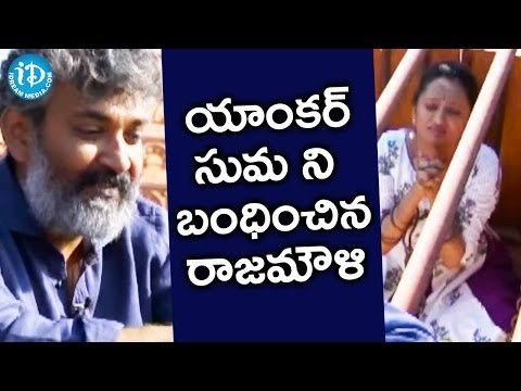 Rajamouli Arrested Suma in Baahubali Sets | Baahubali: The Conclusion Shivarathri Special Interview