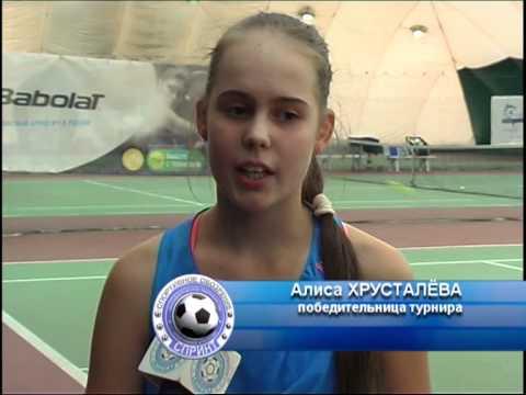 Турнир Российского теннисного тура