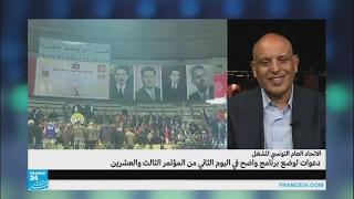 ماذا عن انتخاب رئاسة للمؤتمر 23 للاتحاد العام التونسي للشغل؟