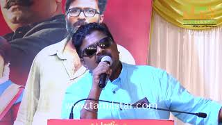 Savarakathi Movie Success Meet