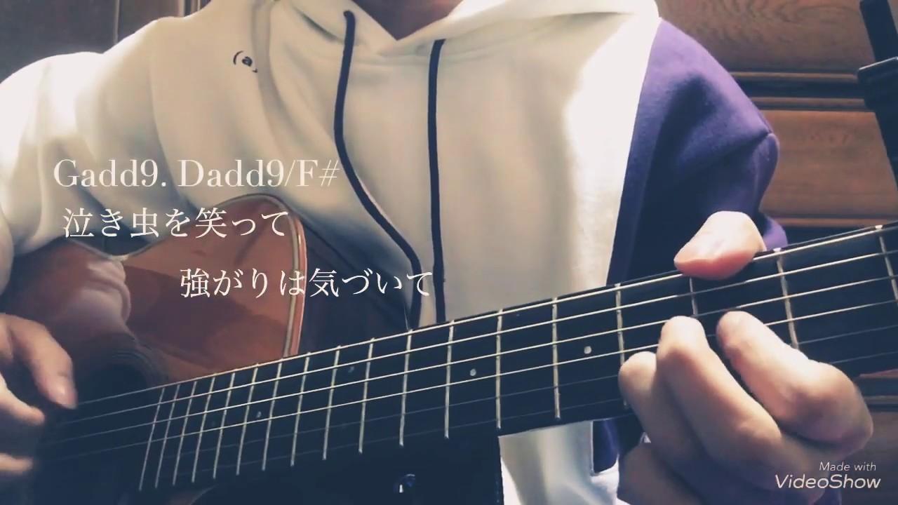 コイワズライ / Aimer (コード・歌詞付き) 弾き語りカバー - YouTube