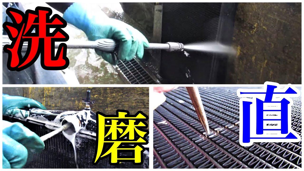「洗浄」という名のメンテナンス  ロールスロイス コーニッシュ ラジエーター 洗浄