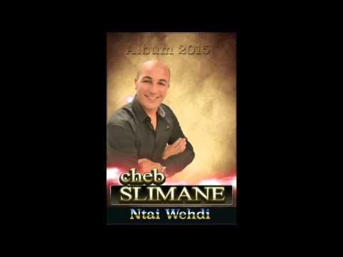 cheb samir et yacine pianiste -WECH M LEMHEBA- live la Corniche Clubиз YouTube · Длительность: 2 мин34 с