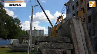Демонтаж пятиэтажки в Твери Video
