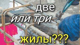 Смотреть видео Как правильно армировать фундамент под баню. Правильный фундамент. KakPravilno-Sdelat.ru