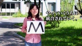 広島大学 大学院 マネジメント専攻  融合