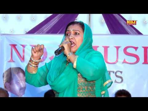 New Haryanvi Ragni 2016 | पकड़ कालजा रोवन लागि । Rajabala Bahadurgarh Hit Ragni | NDJ Music
