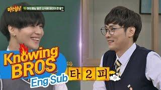 """[태민(TaeMin) 놀리기] """"경훈(KyungHoon)인 내꺼♡"""" 희철(HeeChul)의 '1타 2피' 드립! (feat. 요래요래) 아는 형님(Knowing bros) 50회"""