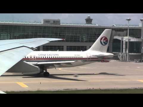 인천에서 모스크바행 러시아항공 Aeroflot Airlines