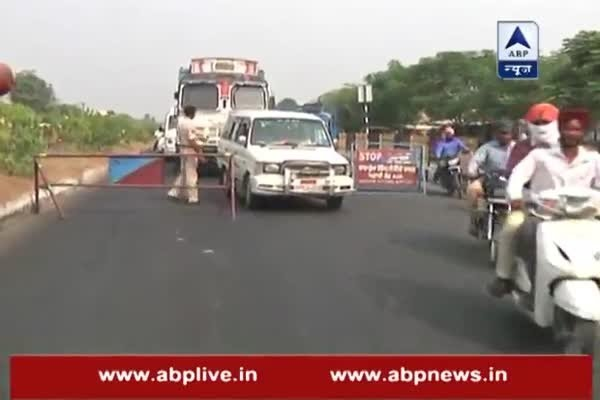 Download Ground Report: Beating Retreat at Wagah border called off