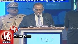 GHMC New Rules For Building Construction Permission | V6 News