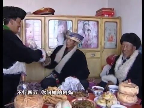 China Rural School Oral History -- Tu Wedding Customs