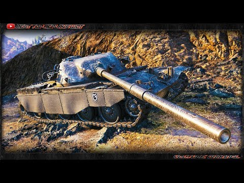 T95FV4201 Chieftain, ЖЕСТКИЙ