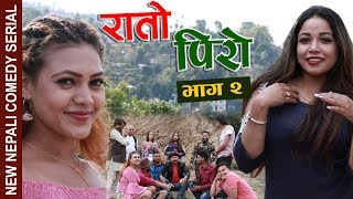 राजु मास्टरको Rato piro part 2 ||23 April 2019|| Raju Master| Master TV