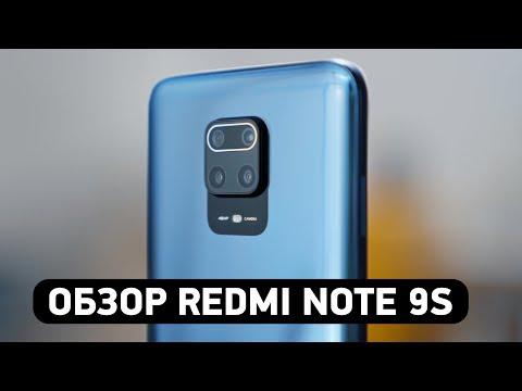 Обзор Redmi Note 9S — Xiaomi, ты чего?