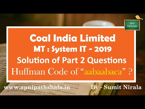 Solutions Of Previous Year Question Paper | CIL System IT - 2017