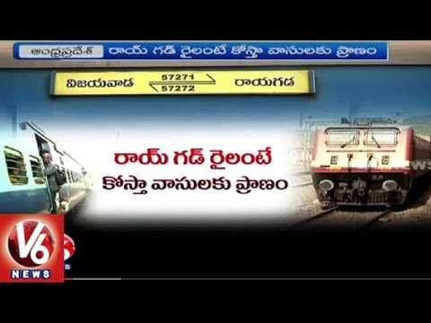 Special Report On Rayagada Passenger Train | People Travel For Vijayawada To Survive | V6 News
