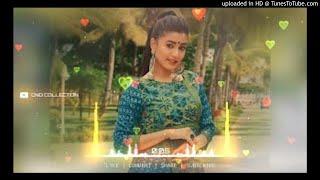 Tu Ada Hai Tu Mohabbat Dj Remix _Rab Kare Tujhko Bhi Pyaar Hojaye Viral Song  is mp3