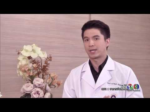 ย้อนหลัง Health Me Please | อาการปวดเมื่อยเรื้อรัง ตอนที่ 3 | 11-04-60 | TV3 Official
