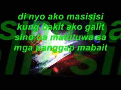 Bayang Di Magiliw - Hambog Ng Sagpro (Lyrics)