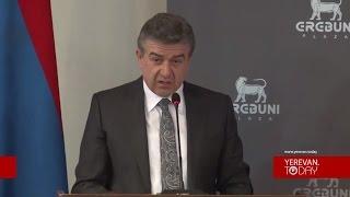 Ներդրումների գրավման նոր հնարավորություն՝ Հայաստանի համար
