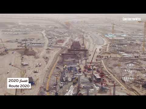 Construction update: Expo 2020 Dubai | February 2018