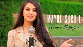 Monika Nazaryan - Mayre Surb e