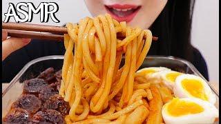 SPICY RICE CAKE + UDON NOODLES 매운 신전 우동 떡볶이 리얼사운드 먹방 (ASMR EATING SOUNDS) NO TALKING MUKBANG