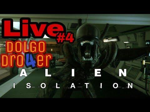 Alien: Isolation - Вернулись В Изоленту #4