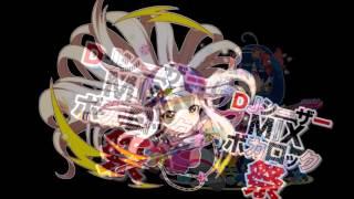 威風堂々 / 緒方恵美 Arranged&Directed by TAKE (FLOW) (Original by 梅とら) 緒方恵美 検索動画 46