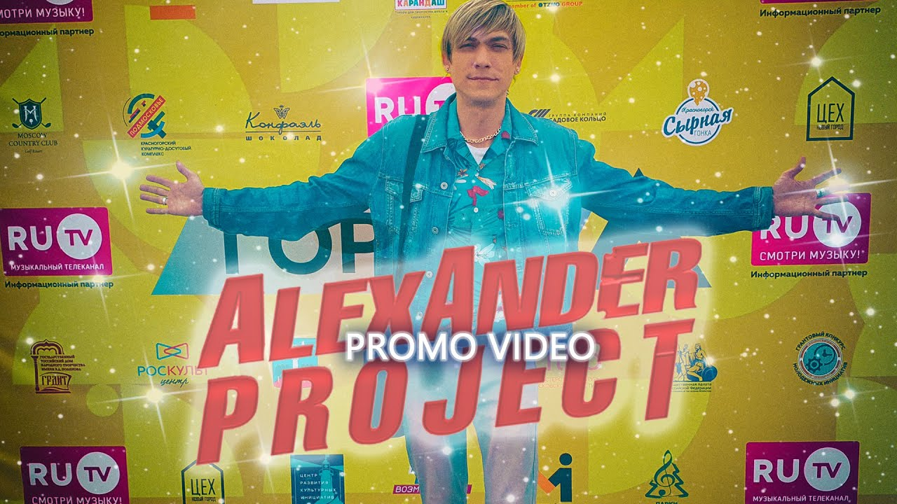 alexan guided video tour - 1280×720