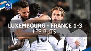 Les buts de Luxembourg-France (1-3)