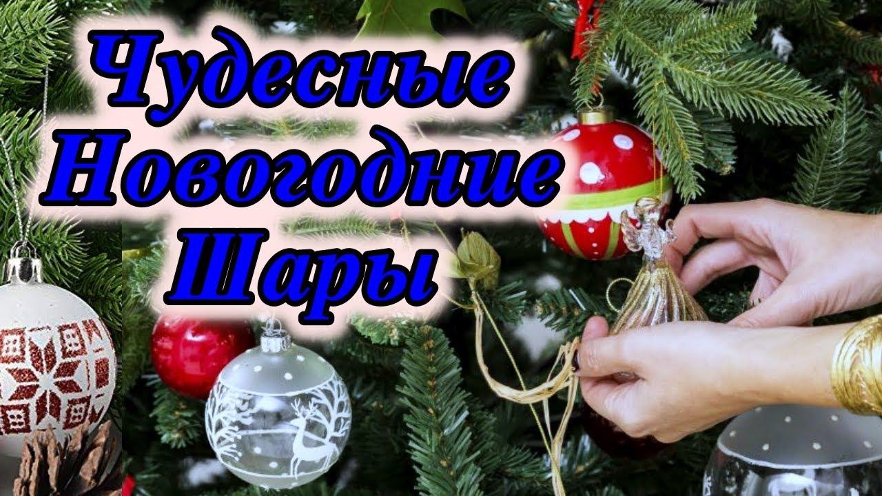 f8dc2aed43dacd3 🎉КОЛЛЕКЦИЯ НОВОГОДНИХ ШАРОВ🌲НЕЖНЫЕ ВОСПОМИНАНИЯ❤️ДЕЛАЕМ Рождественский  Венок💎Svetlana ФРАНЦИЯ